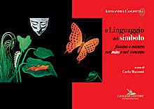 Alessandra Casciotti. Il Linguaggio del simbolo