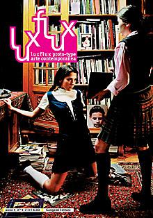 Luxflux proto-type arte contemporanea Anno I, n. 1-2-3/2003