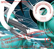 Complessità e sostenibilità: il territorio e l'architettura n. 10/2009