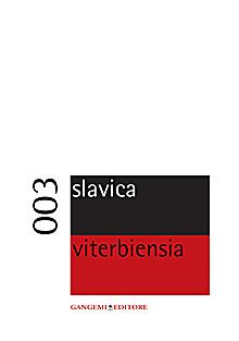 Slavica viterbiensia