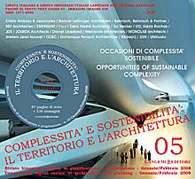 Complessità e sostenibilità: il territorio e l'architettura n. 05/2008