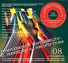 Complessità e sostenibilità: il territorio e l'architettura n. 08/2008