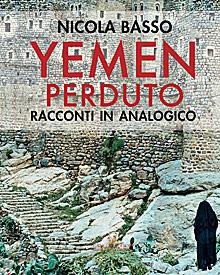 Yemen perduto