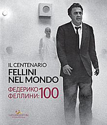 Fellini nel mondo - San Pietroburgo