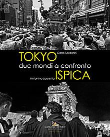 Tokyo - Ispica