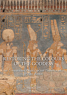 Restoring the colours of the Goddess