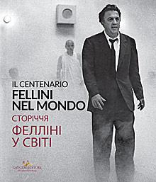 Fellini nel mondo - Kiev