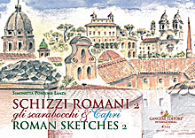 Schizzi romani 2 / Roman sketches 2